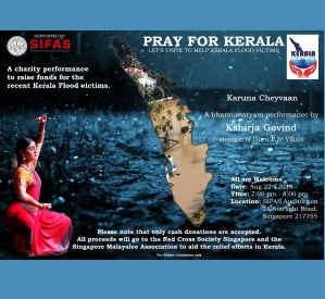 Pray for Kerala - Charity Performance
