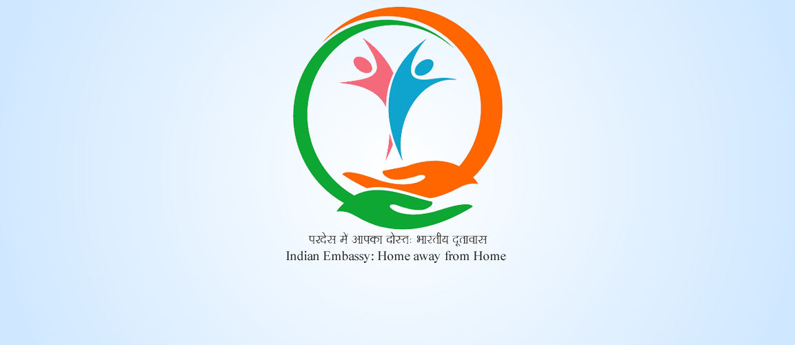 Indian Embassy - Home away from Home
