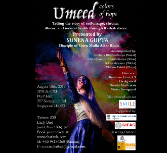 Umeed: Colors of Hope - Presented by Sunena Gupta