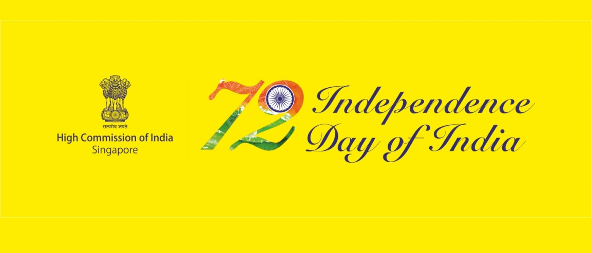 India's 72nd Independence Day : 15 August 2018